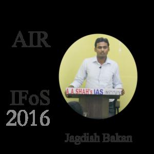 Jagdish Bakan