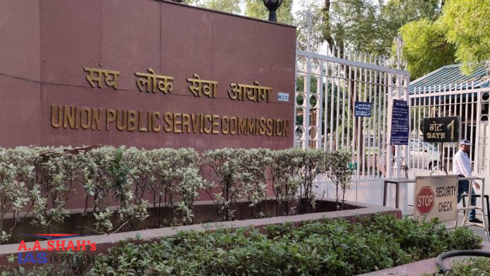 UPSC – Civil Services Prelims Exam 2020 is conducted on 4 Oct 2020.