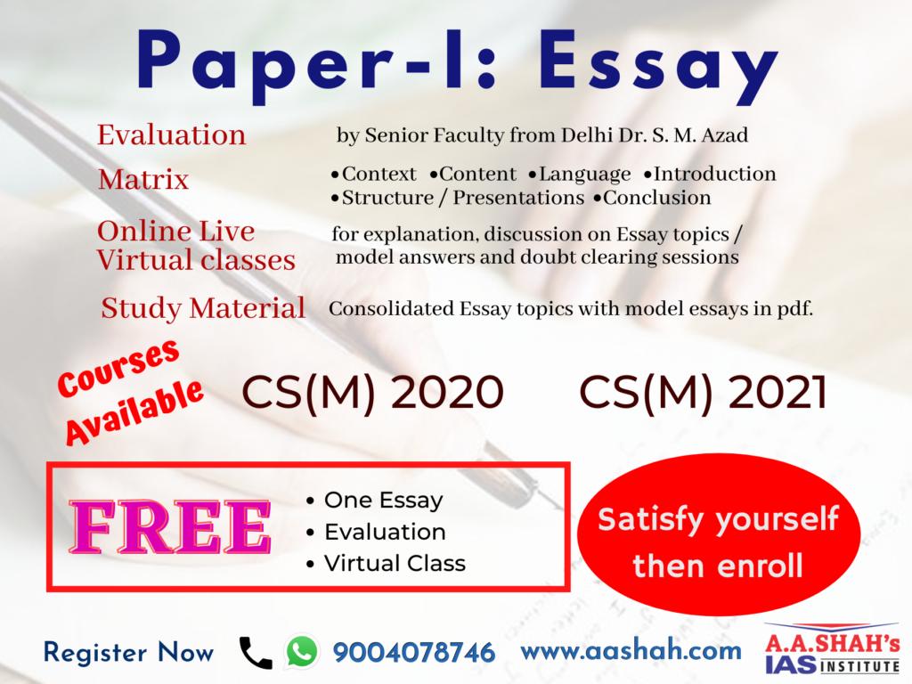 upsc CS(M) Essay paper