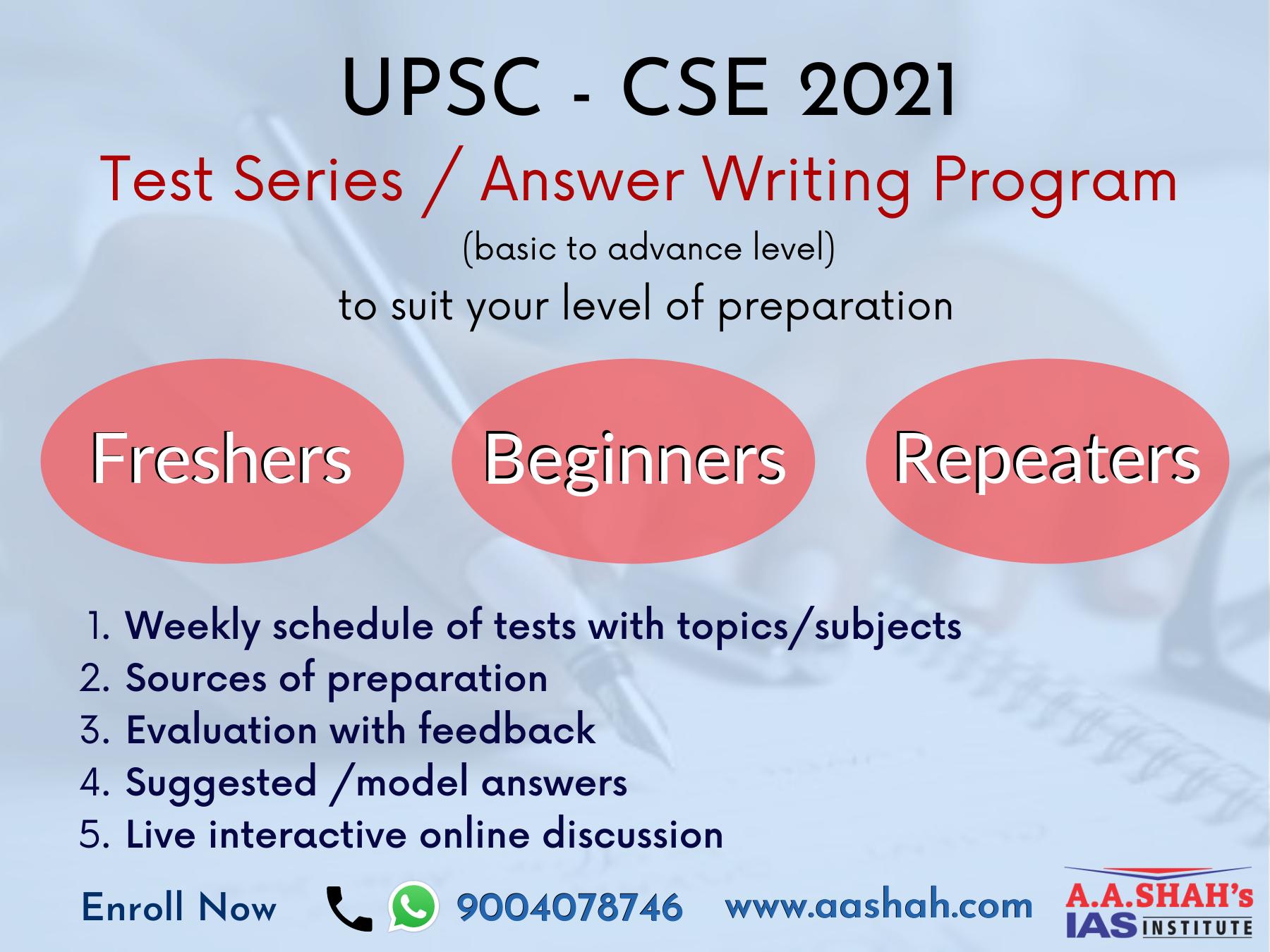 upsc test series
