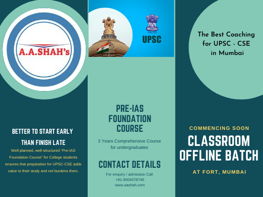 UPSC Course for college students