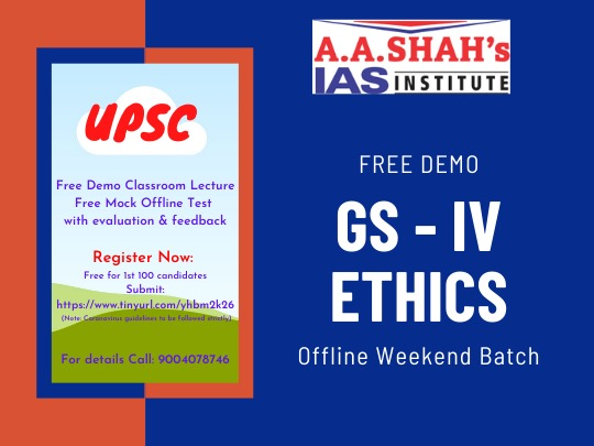 Offline UPSC Batches