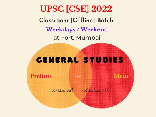 General Studies for UPSC